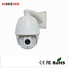 4MP 18X 120m IR distance high speed dome ip PTZ camera