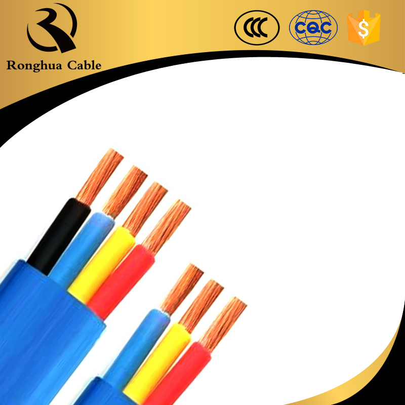 16mm 4 core pvc rubber for flex shield undersea cabling cable price