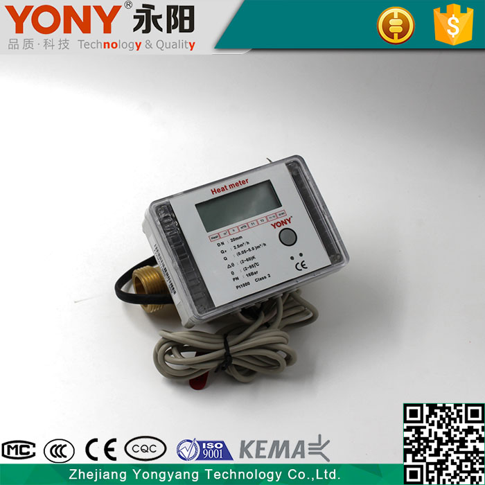 with RS485 or M-BUS Household Ultrasonic Thermal Energy Meters ,BTU Thermal Energy Meters, Ultrasonic BTU Thermal Energy Meters