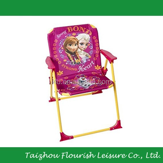 Children's patio folding chair