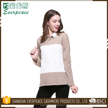 High quality pullover sweater fashion korean knitwear