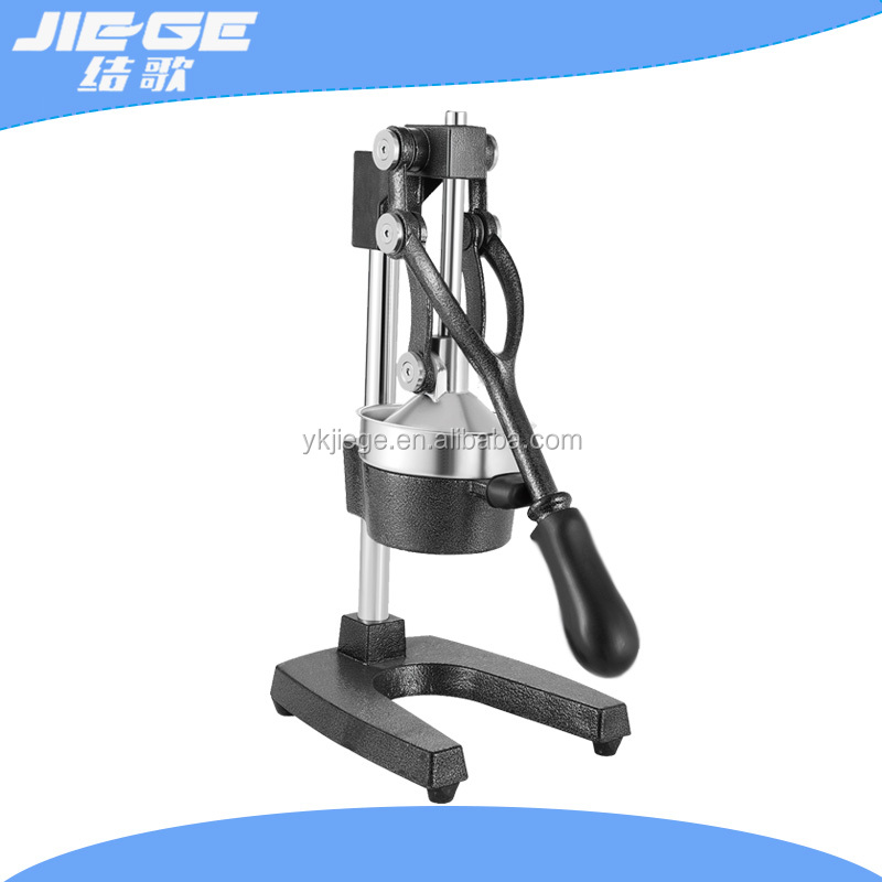 Multi-function commercial manual citrus juicer