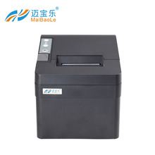 thermal printer 12v dc cheap barcode printer 2017 for wifi thermal receipt printer