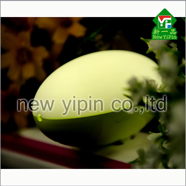 New Yipin Olive Voice Control Nightlight Intelligent Induction Energy-saving Lamp
