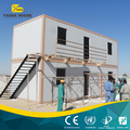 Cost effective steel structure prefabricated flat pack container house