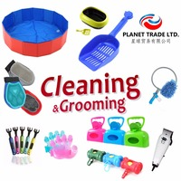 Pet Cleaning and Grooming supplies for dogs cats new model products