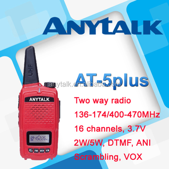New coming AT-5plus colorful PMR walkie talkie
