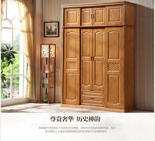 Antique Chinese Style Wardrobe 2