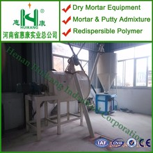 5t/h dry mix gypsum white wall putty mixer hot sales in Zhengzhou