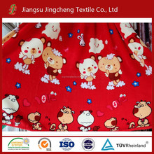 We sell cheap super soft flannel fleece fabric,coral fleece fabric