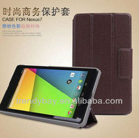 For google nexus 7 2 case cover,the second generation leather case for nexus 7 case