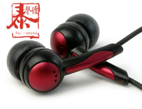New design high quality stereo earphone with microphone for smart phone