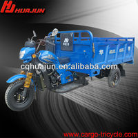 disabled motortricycles/electric cargo tricycles