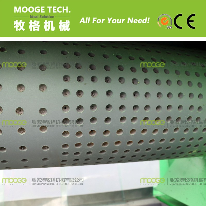 pp/pe film squeeze dryer screw press machines price
