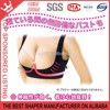 New Style Ladies Bra Breast Support Belt, Beautiful Bra Sexy Bra Design