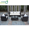 new design outdoor sofa modern rattan garden furniture well garden furniture Outdoor