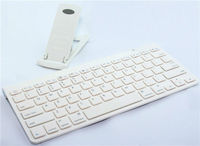 white bluetooth 3.0 keyboard with USB chocolate keycap