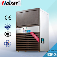 Hot Sale Commercial Cube Ice Maker Machine , Full Automatic Ice Maker Machine,ice machine for sale