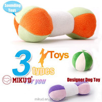 New Cheap Price Best Quality Eco-friendly Duarable Sounding Toys, Pet Assessories, Pet Toys for Dogs