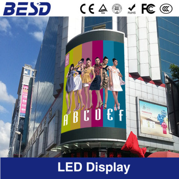 customized size high brightness digital SMD p8 outdoor led display screen module