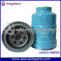 OE 16403-59E00 Fuel Filter for BLUEBIRD ALMERA Lubrication System