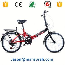 electric folding bike bag, folding bike frame carbon, 2015 children folding bike