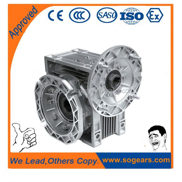 Lawn mowers hollow bore worm gearbox buy worm gearbox for Hollow shaft worm gear motor
