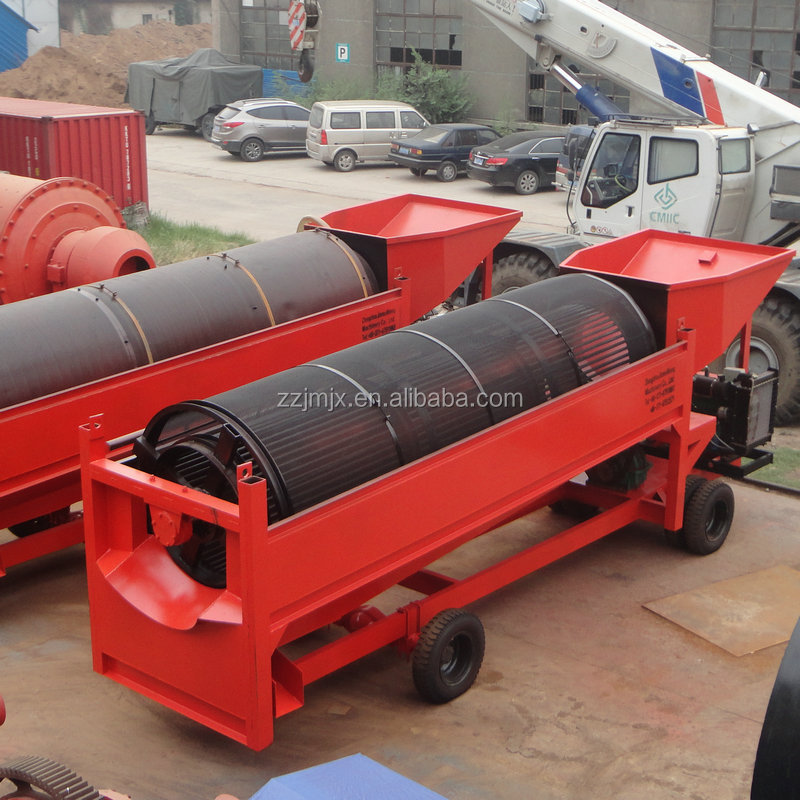 Kernel Shell Charcoal Palm shell rotary vibrating sand sieving machine price for quarry stone crushing plant