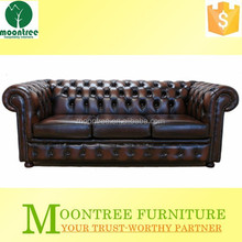 Moontree MSF-1202 hot sale china luxury rustic leather sofa
