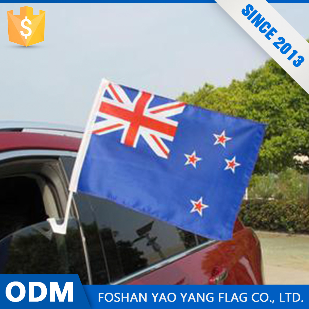 China Alibaba High Standard Custom Printing England Car Flag