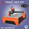 Hot sale professional cnc router machine with dust suction for wood M-1325A