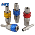 self-locking type quick coupling hose tube quick disconnect coupler customised