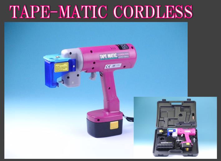 Tape Matic Cordless portable tape welder