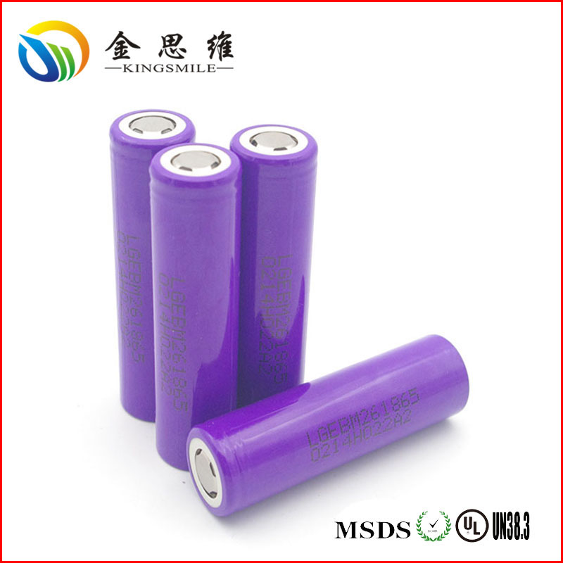 Rechargeable 3.7V cylinder lithium ion 2600mah LG 18650 Battery with CE UN38.3 MSDS IEC62133