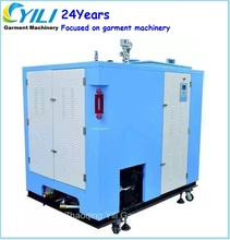 Automatic wood pellet burner/biomass steam boiler for indurstry for sale