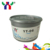 Hig Gloss Ceres YT-06 Offset Soy Ink For Melamine Black