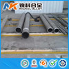 Nickel alloy 400 K500 UNS N04400 / N05500 monel pipe