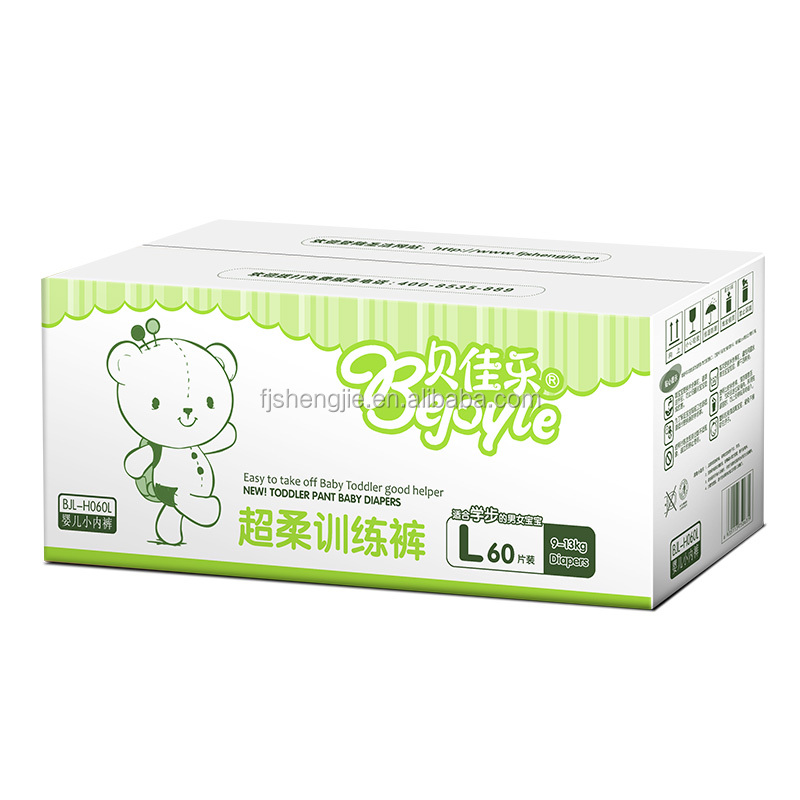 New arrival printed disposable b grade bales adult baby diaper wholesale price in india