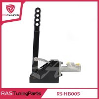 Racing Hydraulic Handbrake Adjustable E Brake