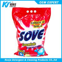wheel/truck industrial used detergent powder washing powder