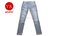 Fold wear white jeans low waist trousers pants Korean wild Hitz do the old straight jeans trousers