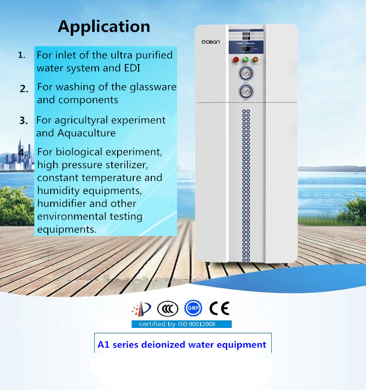 RO equipment water purification for pharmaceutical, comestic/water filtration