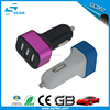 Shenzhen car charger factory wholesale 2.4A dual port car usb charger car parts accessories