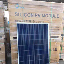 China wholesale GCL poly 255W - 270W photovoltaic panel solar module