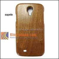 alibaba china high quality wholesale custom pure wooden cell phone case for samsung Galaxy S4 i9500