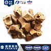 Calcium Aluminate Premelt Secondary Refinery Systhetic