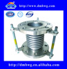 Flanged connection pipe fittings stainless dismantling joint steam pipe corrugated expansion joints