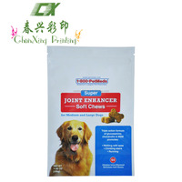 three sides sealed plastic pet food zipper bag with tear notch