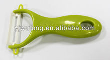 Ceramic Peeler,Paring Knife With Colorful ABS Handle Hot Sale Peeler