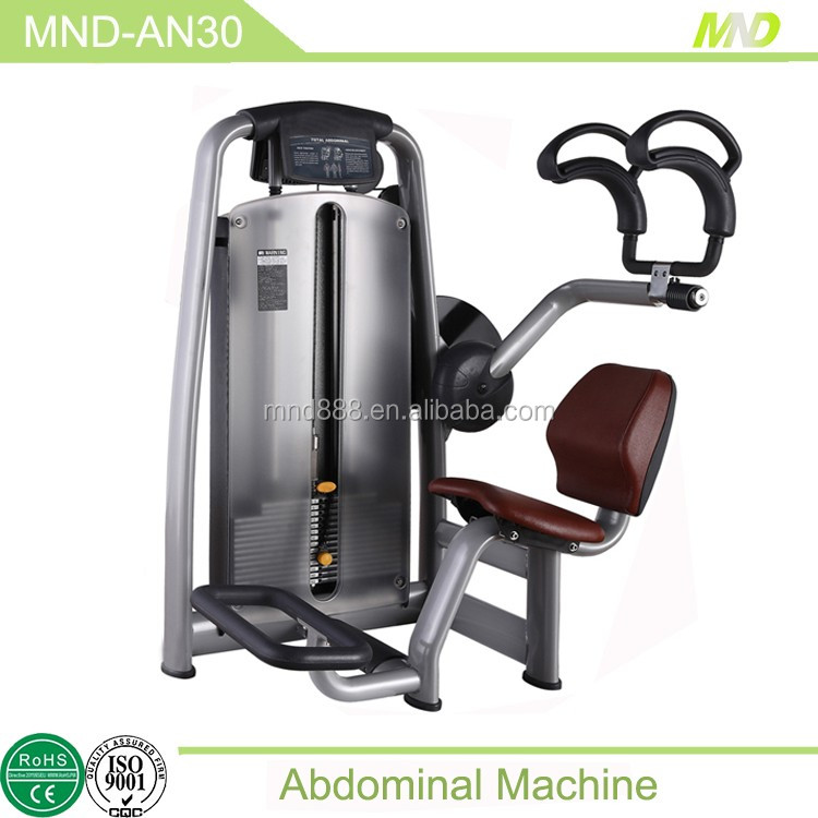 MND AN30 Hot sale Abdominal gym machine Commercial exercise equipment